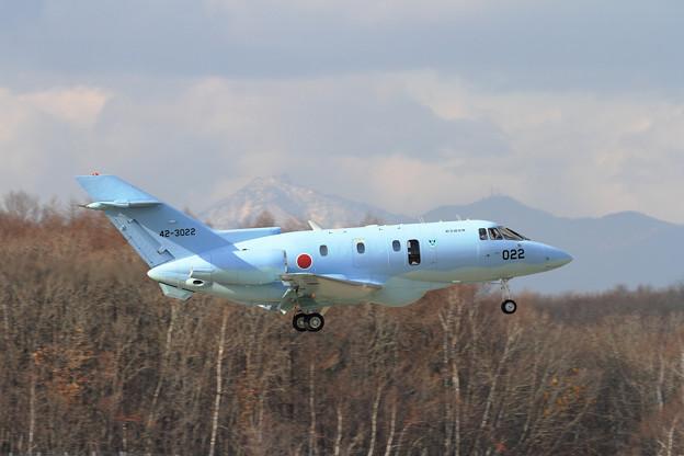 U-125A 42-3022 landing