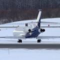 Falcon 900EX N5VJ