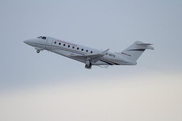 Galfstream G280 B-3272 HOdo group takeoff