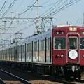 阪急電車 宝塚歌劇HM