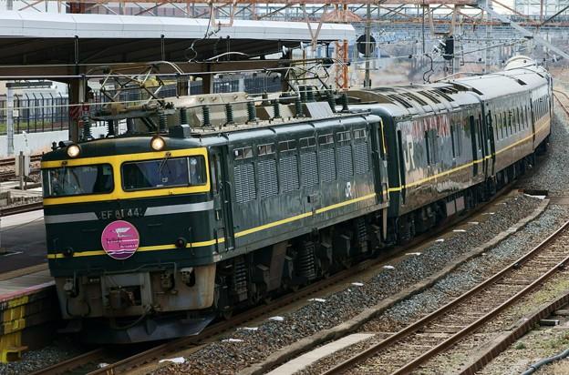 Photos: トワイライトエクスプレス【EF81 44牽引】