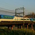 Photos: しまかぜ@大和川