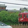 Photos: 鮮魚ビール列車@郡山城