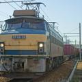 写真: 5074レ【EF66 30牽引】
