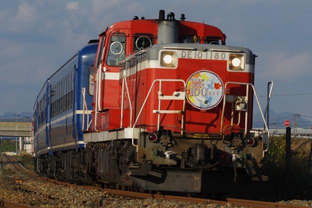 DE10 1180+12系高崎車3B+DE10 1651  陸羽東線全線開通100周年号