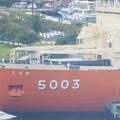 写真: 南極観測船しらせ出港 3