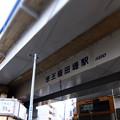 稲田堤→京王稲田堤