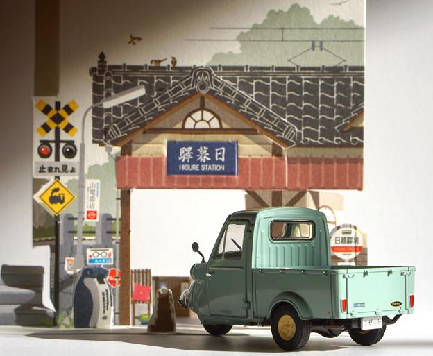 写真: 日暮駅