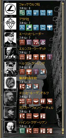 http://art21.photozou.jp/pub/797/3141797/photo/219175400_624.v1425139489.png