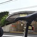 写真: DSC_5622 代々木駅にて