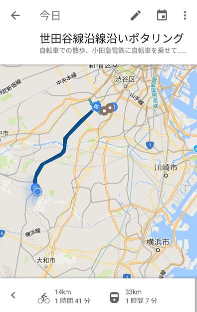 世田谷線沿線沿い clip_now_20170929_192048
