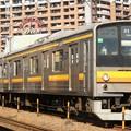 Photos: 南武線205