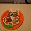 写真: モニカ9歳のケーキ