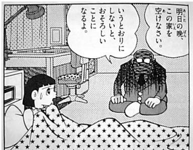スコシフシギな世界-藤子・F・不二雄ブログ