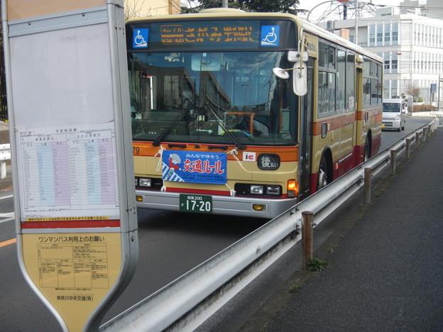 バス0-接近