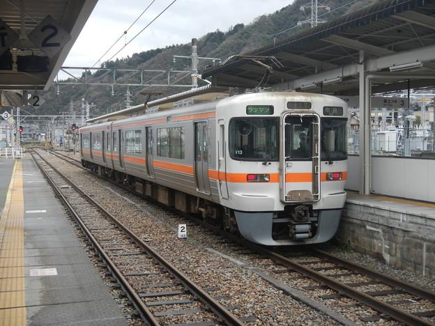 EMU 313 (Mc313-3101 x 2) on Minobu line