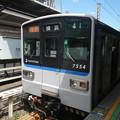 相鉄7000新・特急幕 / Sotetsu