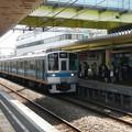 Odakyu 1000, 6-car fixed trainset