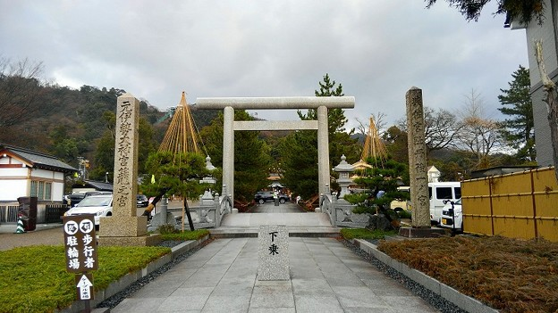 写真: 元伊勢・籠神社(1)
