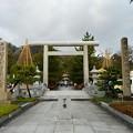 Photos: 元伊勢・籠神社(1)