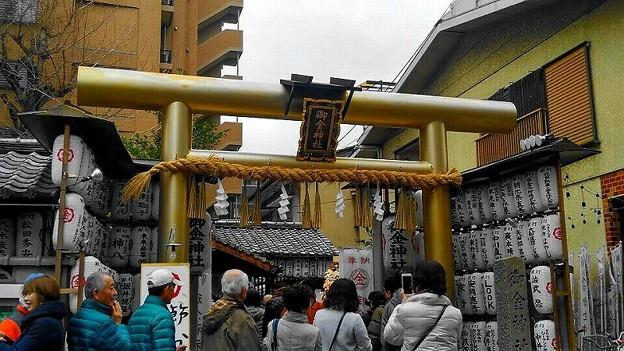 京都市中京区 御金神社(1)
