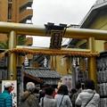 写真: 京都市中京区 御金神社(1)