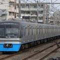 Photos: P1020043