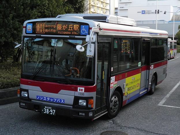 P1150028