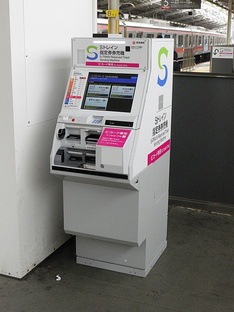 P4080007