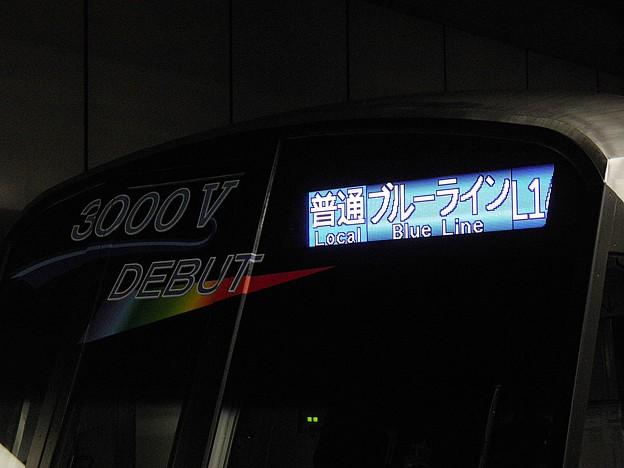 P4100066