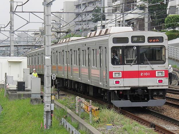 P5150025