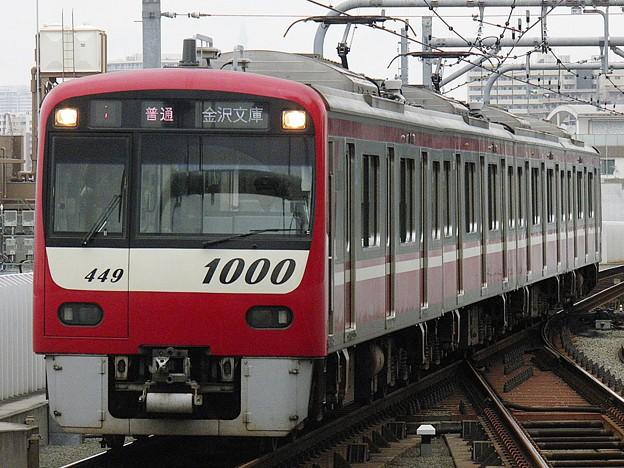 P7010064