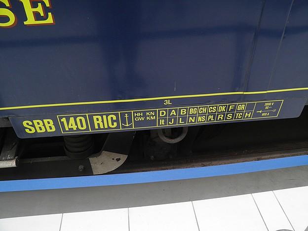 P8120082