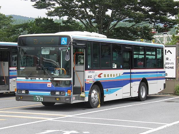P8130144