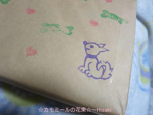 可愛い包装紙♪