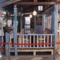 Photos: はまもと荘-カフェ