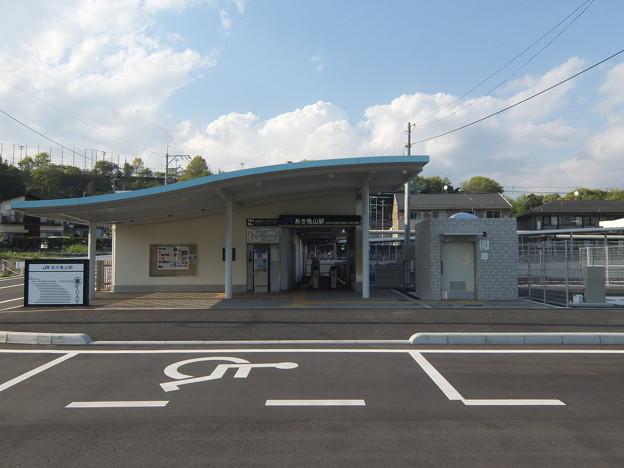 あき亀山駅