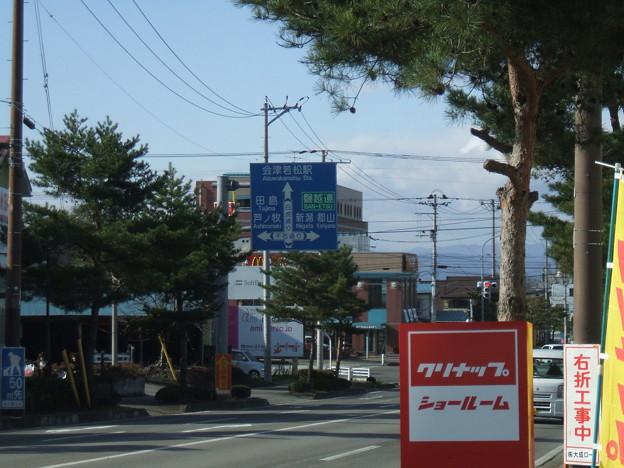 白虎通り - 滝沢町 - 2