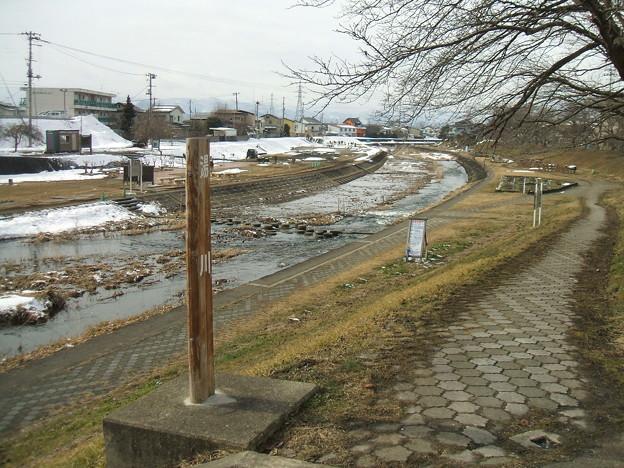 天神町付近の冬の湯川 - 3