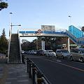 Photos: 国道49号 - 開成山 - 5