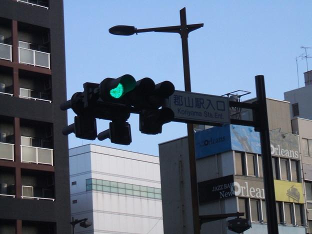郡山駅入口 - 交差点名の標識