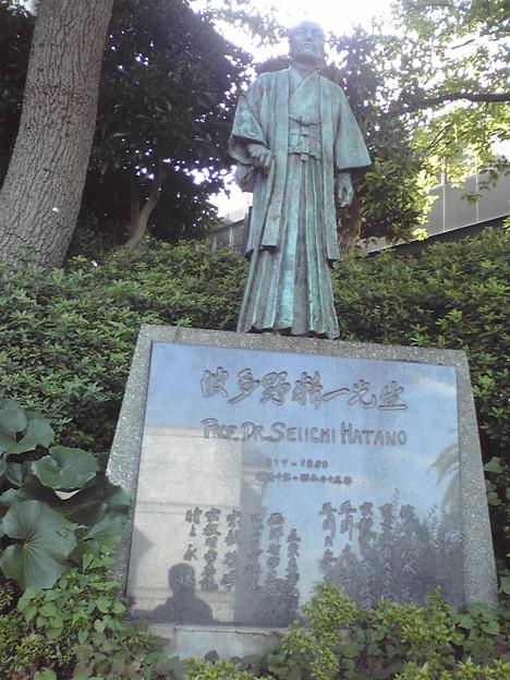 玉川大学銅像