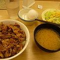 牛飯野菜セット430円