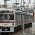 京王7000系(7709F+7425F) 特急新宿行き