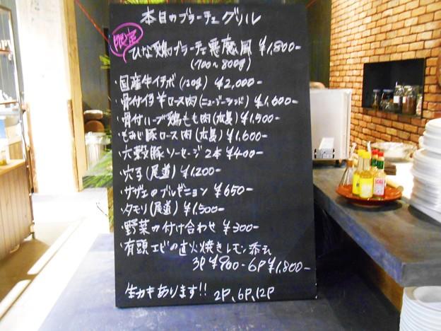 タモリ(尾道)¥1,500- って何だろうな?NHKのブラタモリなら知ってるけど。(〃⌒3⌒)ノ