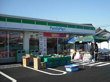 familymart toyohashiurigouten-211120-2-