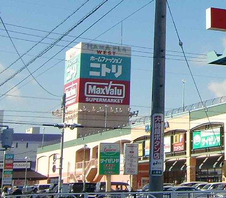 hamamatsu plaza-211220-2