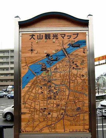 inuyamazyou-220103-4