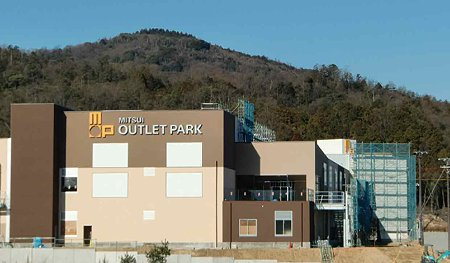 mitsui outlet park ryuou-220124-5
