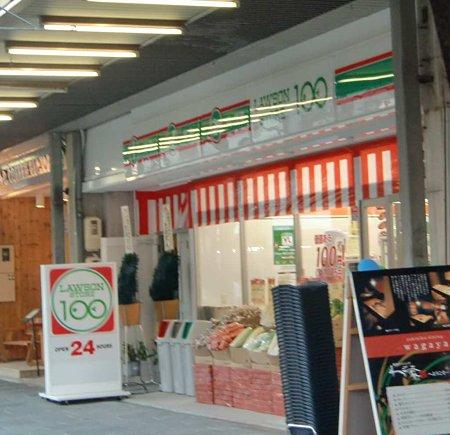 lowsonstore100 toyohashihirokouji-220220-3